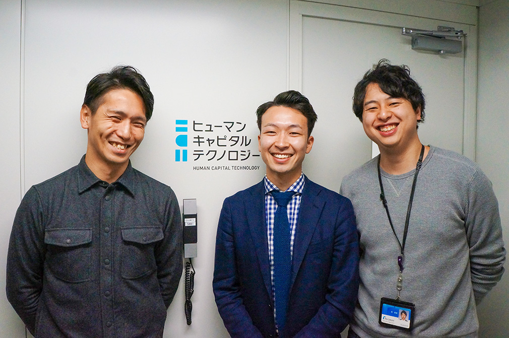 左から取締役・渡邊さん、法人向け営業・担当鈴木さん、経営企画・オペレーショングループ マネージャー林さん。