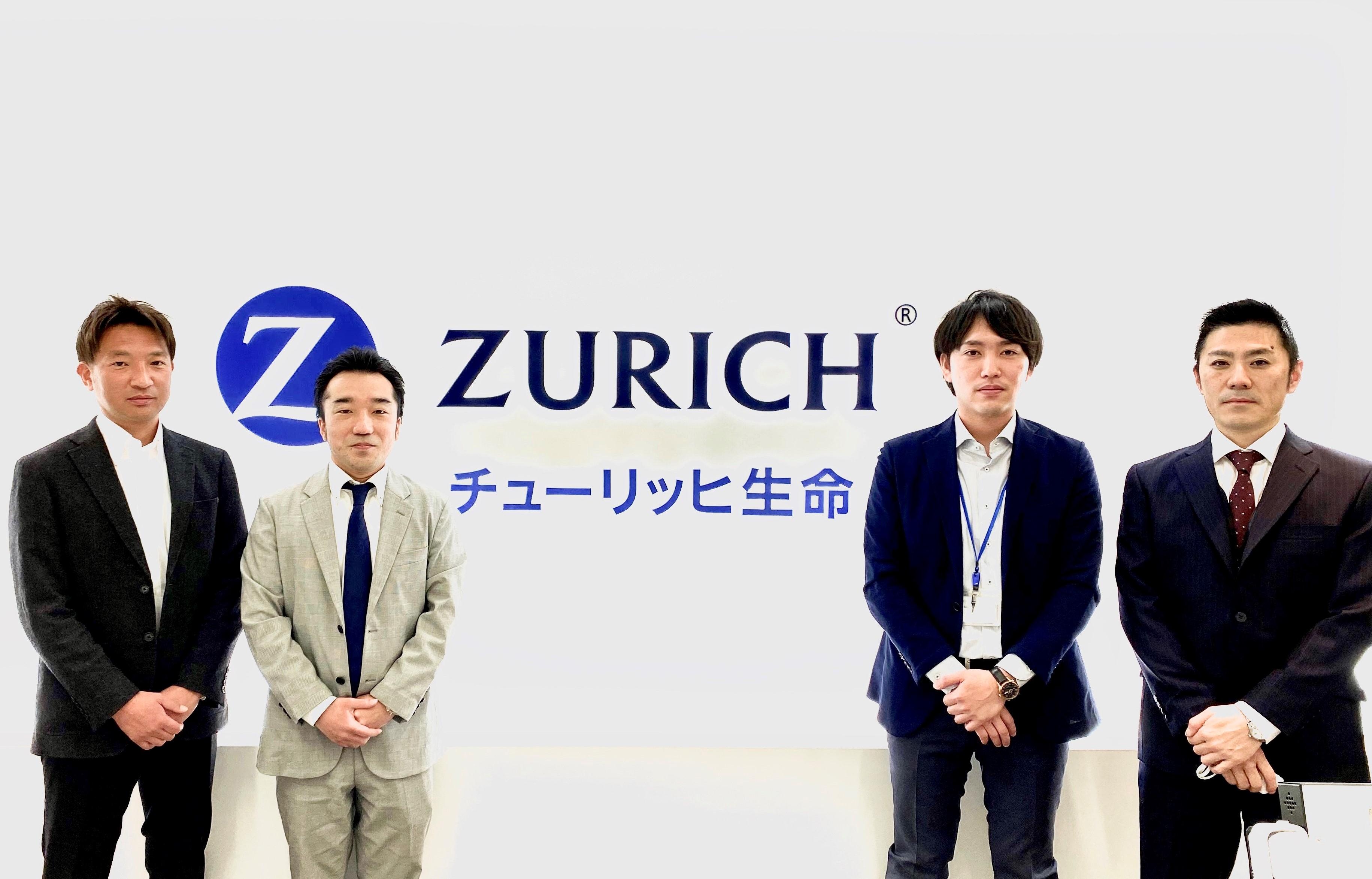 チューリッヒ生命の江崎さん、登坂さん、小串さん、工藤さん