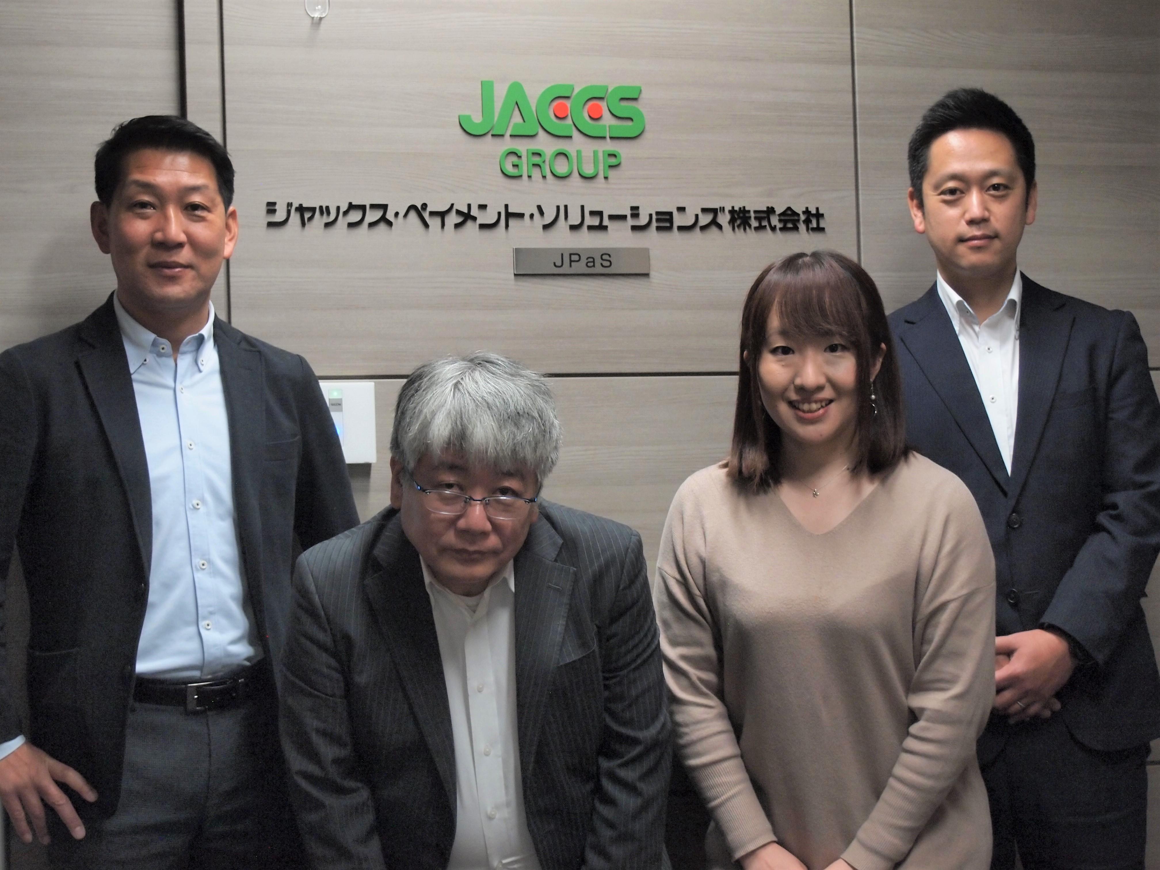ジャックス・ペイメントソリューションズ株式会社の服部さん、福田さん、寺崎さん