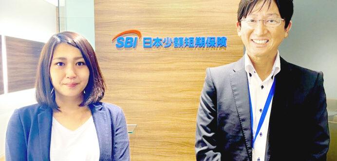 SBI日本少額短期保険様事例写真1